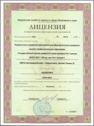 license_edu1